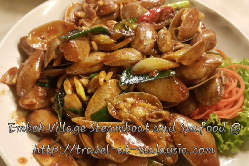 Restaurant Review :-Embok Village Steamboat and Seafood, Port Dickson